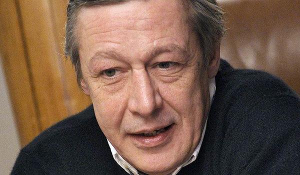 Ефремов Михаил Олегович